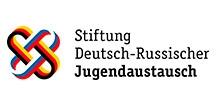 Фонд «Германо-российский молодежный обмен»