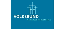 Народный союз Германии по уходу за военными захоронениями