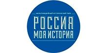 """Исторический парк """"Россия - моя история"""" (Санкт-Петербург)"""