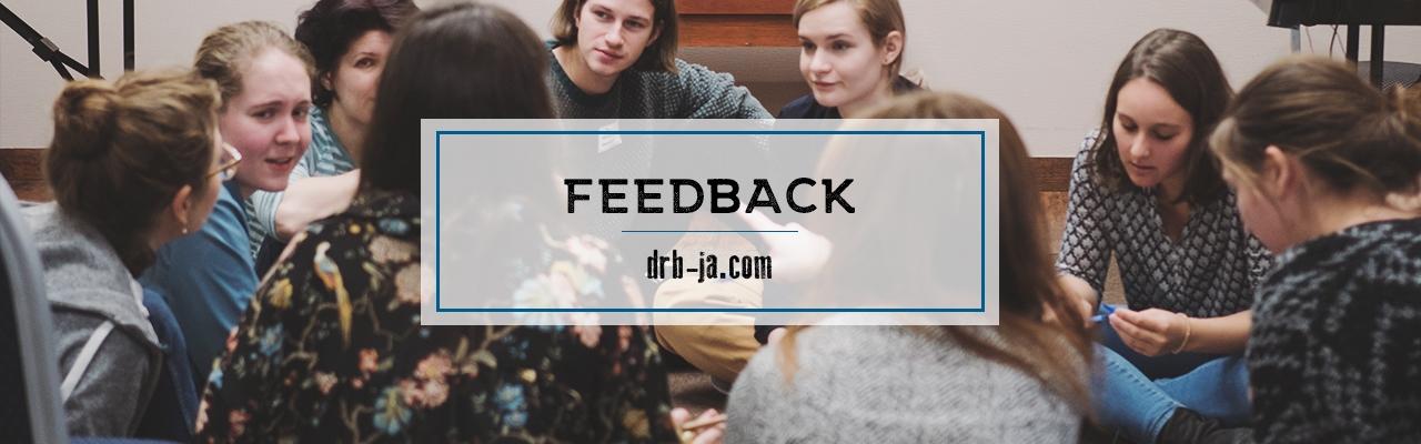 Отзывы о программе для молодых журналистов. Часть 1.
