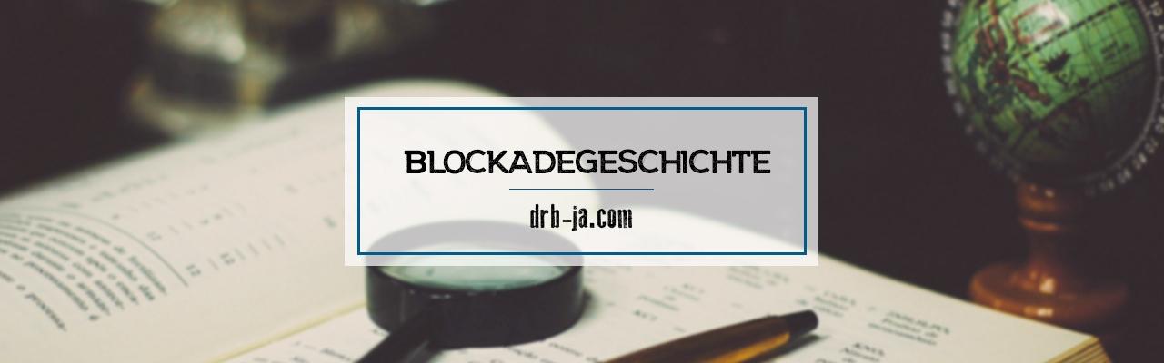 Лекции о блокаде Ленинграда