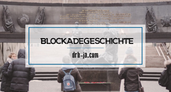 Блокадные музеи, экспозиции, памятные места. Часть 1