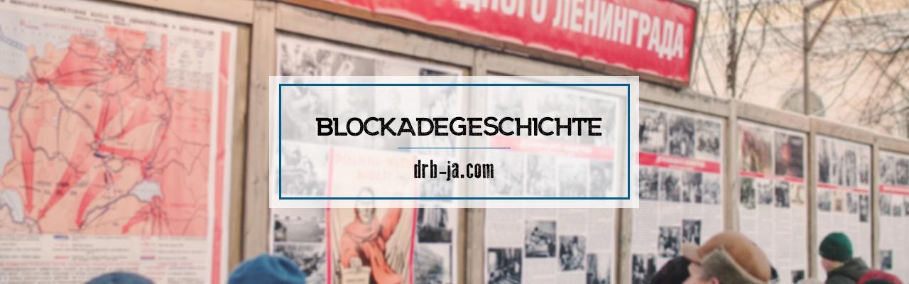 Портреты блокадников. Часть 2