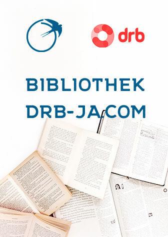 Библиотека drb-ja.com
