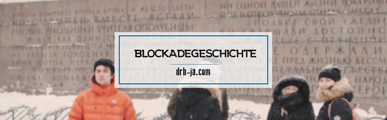 Блокадные музеи, экспозиции, памятные места. Часть 3