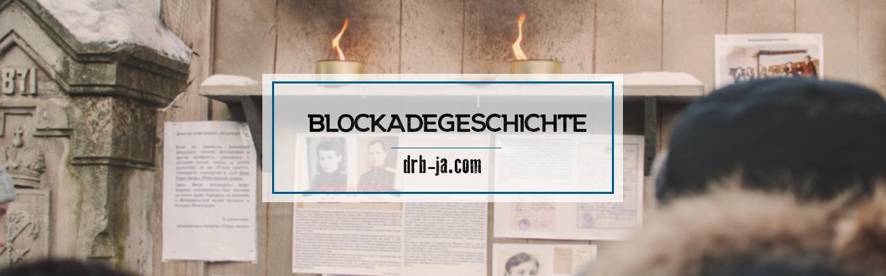 Портреты блокадников. Часть 4.