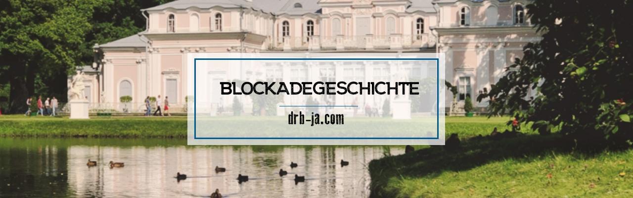 Пригороды Петербурга во время блокады, часть 2. Военное прошлое Ораниенбаума