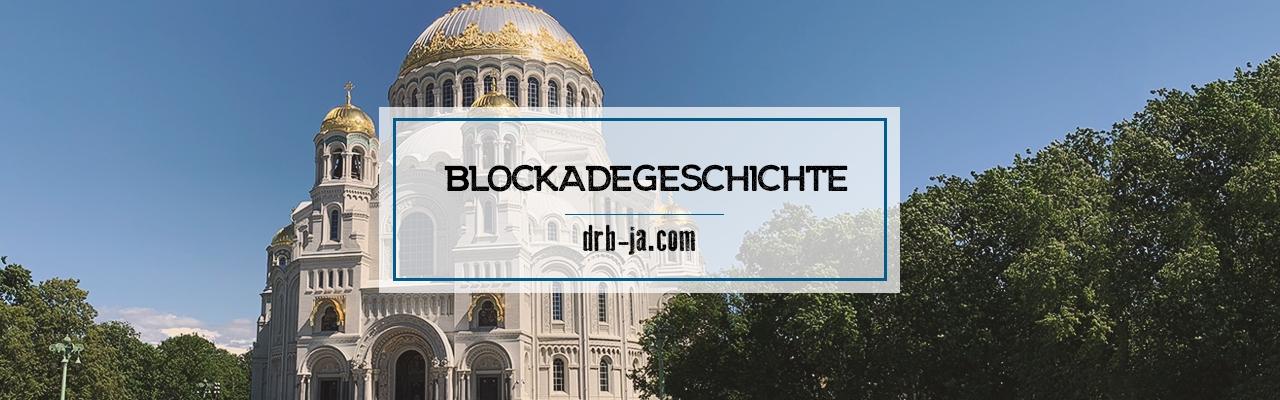Пригороды Петербурга во время блокады, часть 3. Кронштадт: история и современность.