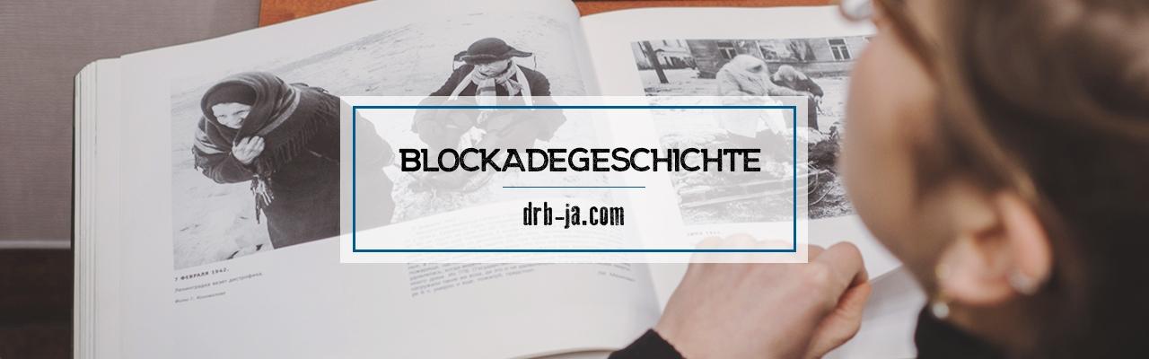 Художница из Блокады: Елена Мартилла