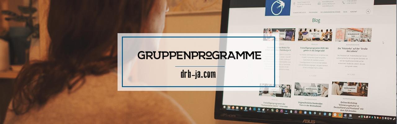 """Ich bin die Zeit "": молодежный обмен с Дрезденом. Итоги второй части программы."