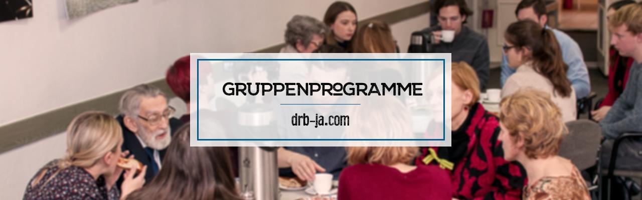 Инфо-встреча для студентов, волонтеров и гостей из Германии 7 октября в 19:00